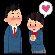 kokuhaku_schoolgirl