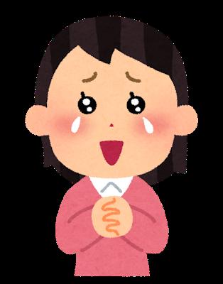 【悲報】日本人「あっ!白人様が日本のお茶飲んでる!!!!!」  (画像あり)