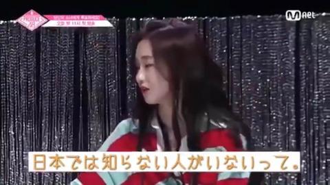 【悲報】AKBさん、日韓合同アイドルオーディション番組で圧倒的なレベルの低さを晒すwwwww(※画像あり)