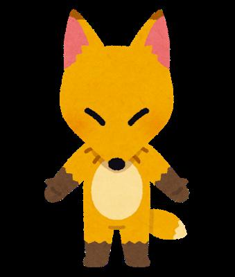 animal_stand_kitsune