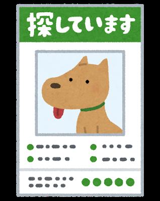 yukuefumei_pet_dog