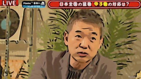 橋下徹「甲子園は今すぐやめるべき。あれは軍事教練」