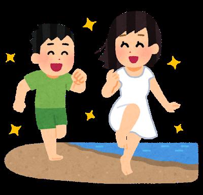 seisyun_hamabe_oikakekko_couple