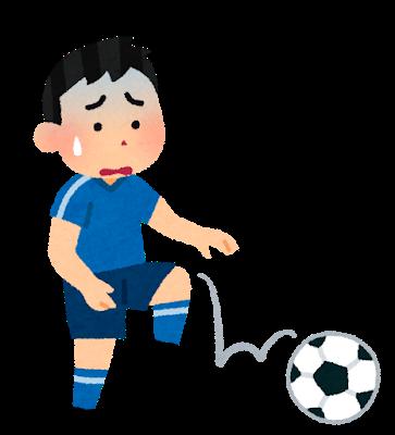 sports_slump_soccer
