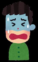 unhappy_man5