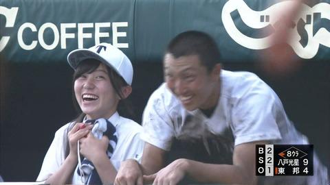 【可愛い】東邦高校野球部の可愛すぎるマネージャー松岡理乃ちゃんwwwwwwwwwwwWWwwwwwWWWW