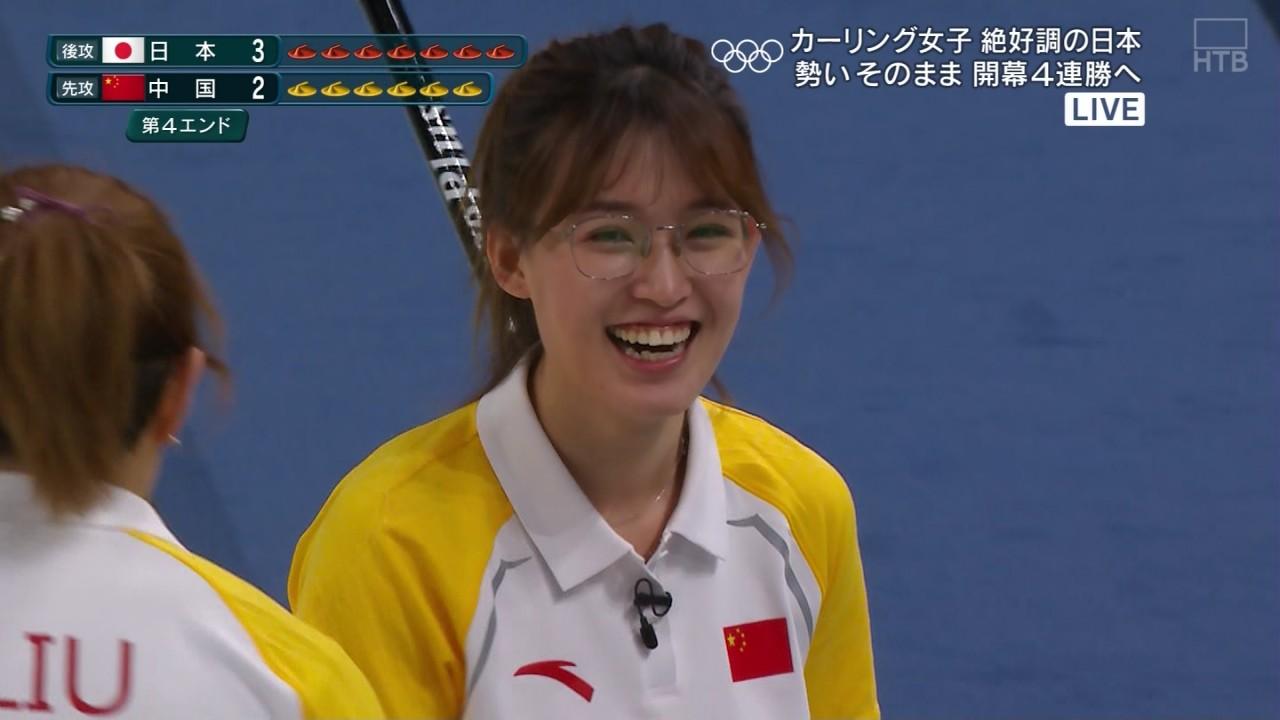 catch 2ch! - カーリング中国代表の眼鏡女子が可愛いと話題に