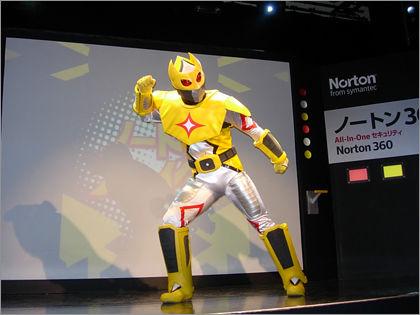 NOC_event_Norton_Fighter1