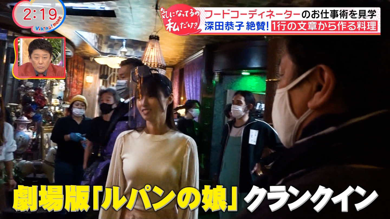 https://livedoor.blogimg.jp/rabitsokuhou/imgs/4/e/4e9c7670.jpg