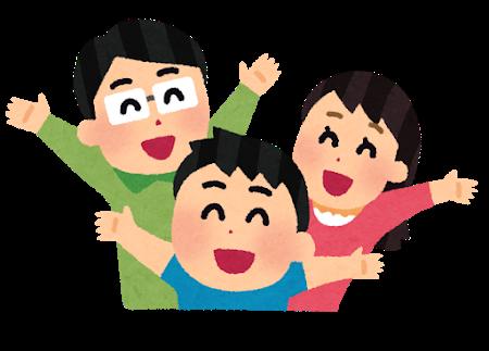 family_happy_banzai