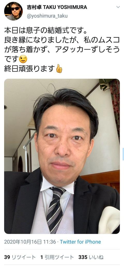 【朗報】AV男優の息子が結婚wwwwxwwwwywwww