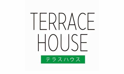 terrace-house-logo