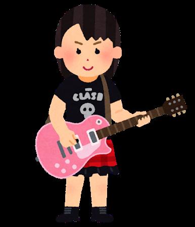 music_guitarist_girl