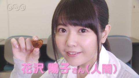竹達彩奈さん、NHKで地上波ドラマ初出演 (※画像あり)