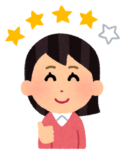 review_woman_star4