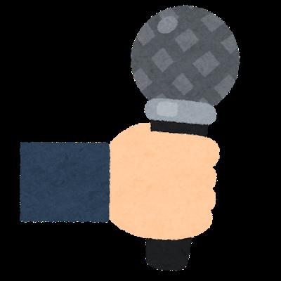 hand_microphone