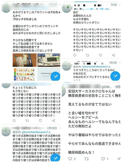 545ec44e-s.jpg