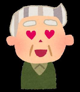 ojiisan_heart
