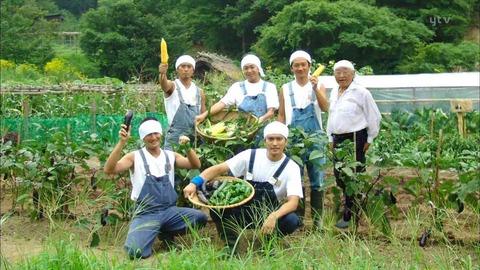 TOKIO農協