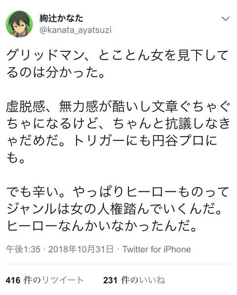 抱き枕がショックで死んだ自称NHK女性D(26)、なんJ民のおかげで生き返るwwwwwwwwwww