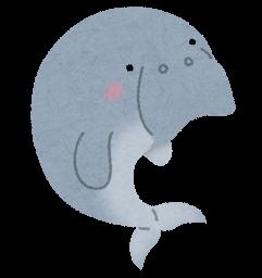 animal_dugong