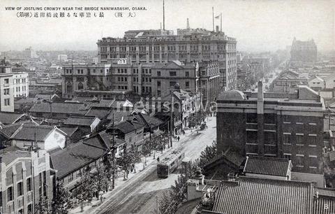 戦前 大阪の街並み