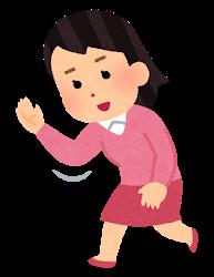 yokokara_shitsurei6_woman