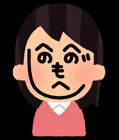 henohenomoheji_woman