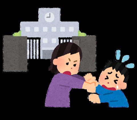 【朗報】本田圭佑さん「学校に行きたくない?別に行かんでいいよ 時間を無駄にするな」