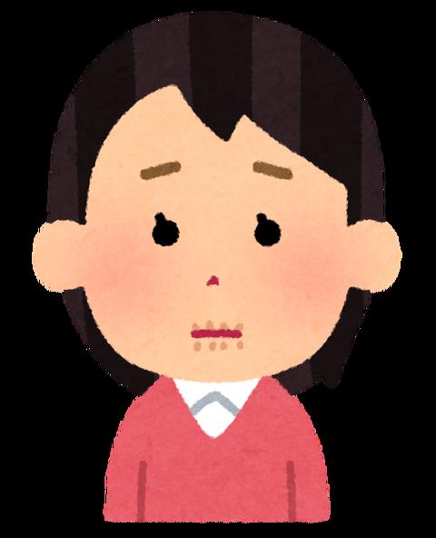 kuchibiru_kasakasa_woman