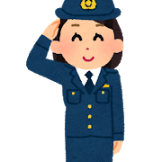 job_police_woman