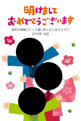 nenga_photo4