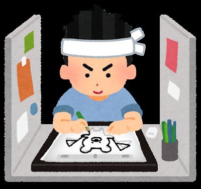 【朗報】 宮崎駿の後継者 12人に絞られる
