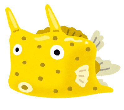 fish_hakofugu