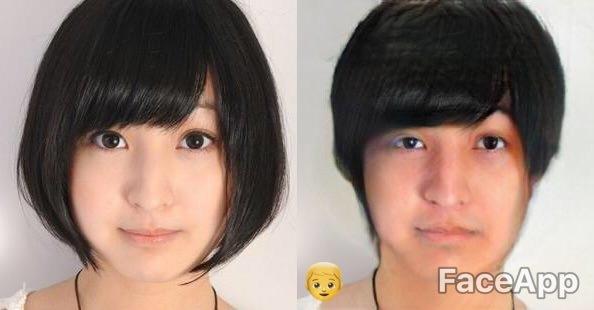 アプリ 写真 性 転換 今話題の性転換アプリ、face appで女化してみた話。|bassy|note
