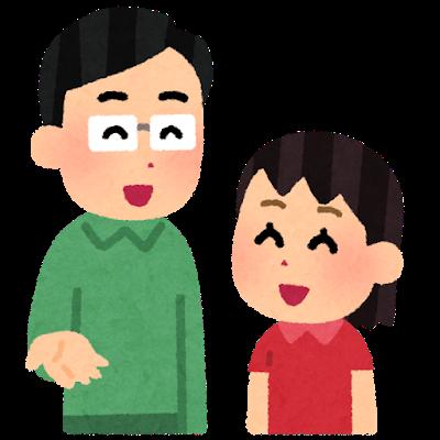 talk_oyako_father_daughter