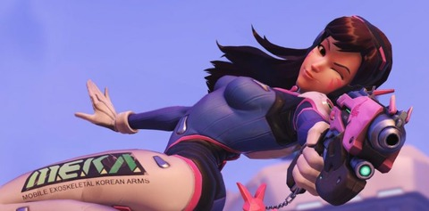 dva-screenshot-001-e1464499726759-810x400