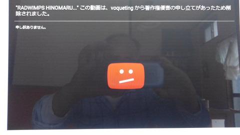 動画削除に激怒する自称主婦のネトウヨ、正体が映り込みでハゲ親父だと判明wwwwwwwwww