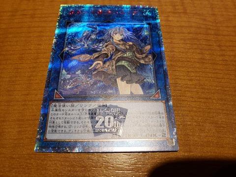 1枚6万円する遊戯王カードがこちらwwwwwww (※画像あり)