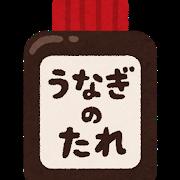 cooking_unagi_tare