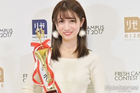 日本一かわいい大学生が決まるwwwwwwwwwwww (※画像あり)