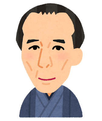 nigaoe_naoki_sanjugo
