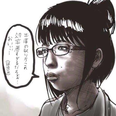 【朗報】チー牛の女ver、発見されるwwwwww (※画像あり)