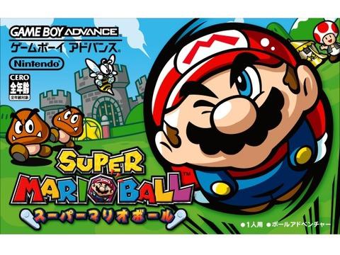 スーパーマリオボール