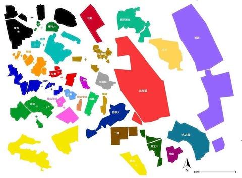 有名大学のキャンパスの面積の比較画像wwwwwwwwwwwwww