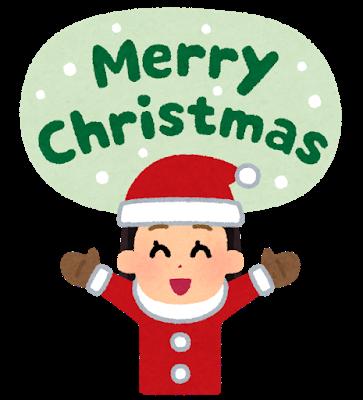 merry_christmas_girl