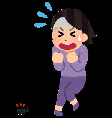【悲報】キムタクさん、ゴキブリを素手で捕まえて笑いながら娘を追いかけ回してくる