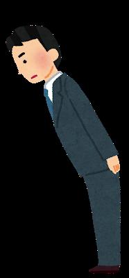 ojigi_man3_keirei