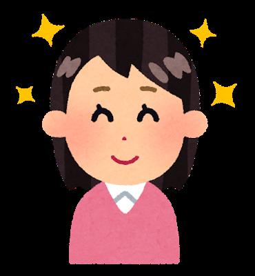 【速報】巨乳声優・上坂すみれちゃん、正面からの写真も可愛いと確定してアンチ死亡w (※画像あり)