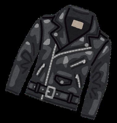 fashion_kawajan_riders_jacket